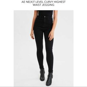 **BRAND NEW** AE Black Skinny Size 0 Regular
